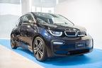 BMWの量産EV車 新型i3がマイナーチェンジ|大幅エクステリア変更と航続距離390kmがウリ[発表会レポート]
