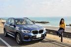 """早春を求めてのんびり""""ゆる旅""""・・・BMW 新型X3で往く駿河路ドライブ"""