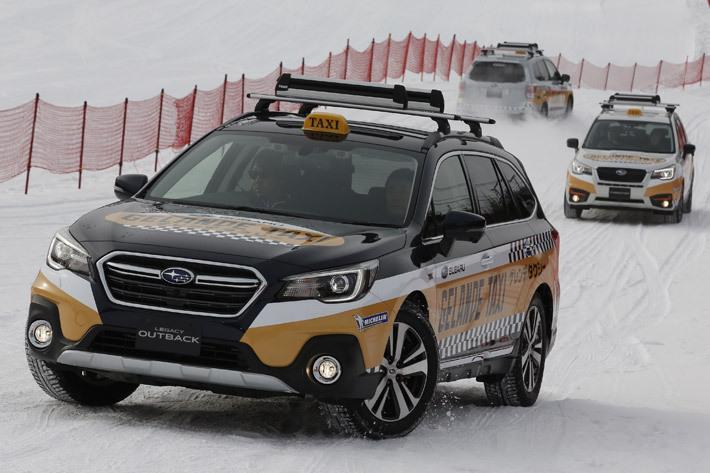 SUBARUゲレンデタクシー(1/20~21に開催された安比高原スキー場の様子)