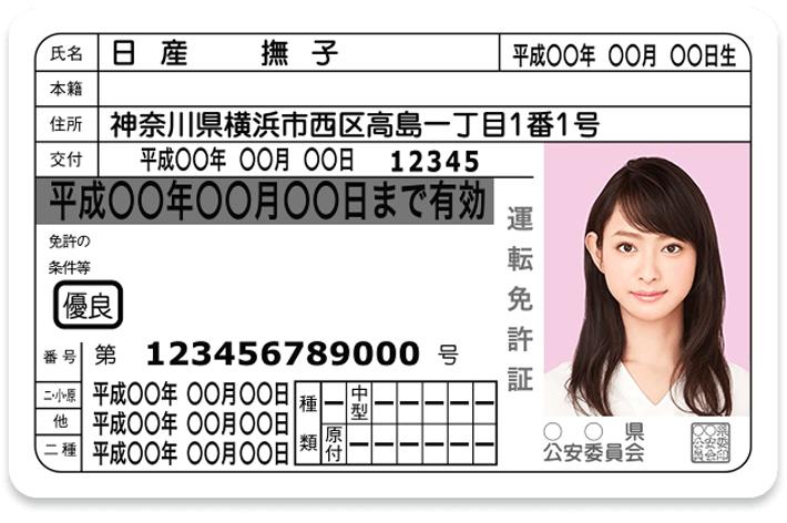 証明写真システム「ナデシコピンク ID-PHOTO」