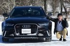 アウディ クワトロの氷上性能を体感! Audi winter experience @女神湖