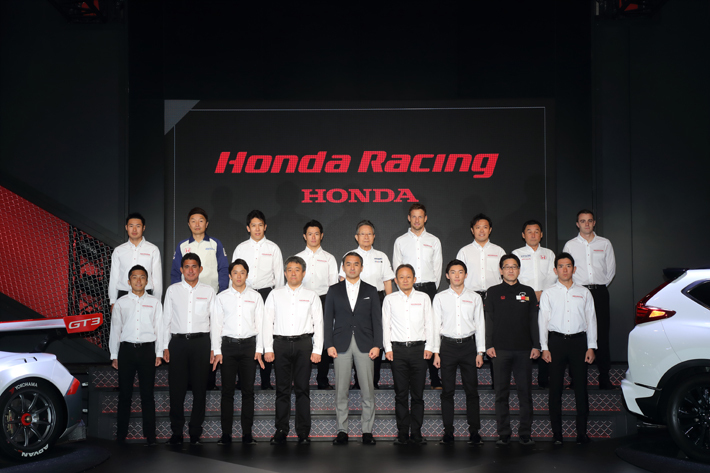 ドライバー、監督集合写真/ホンダ モータースポーツ体制発表 2018