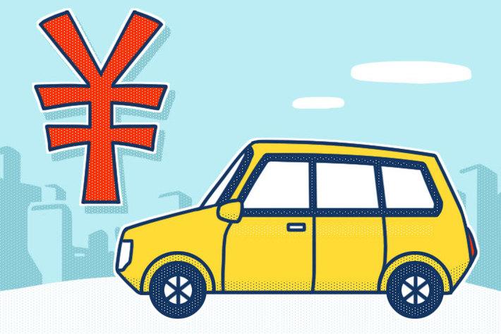 走行距離や年式で、車の査定額はどれくらい変わる?