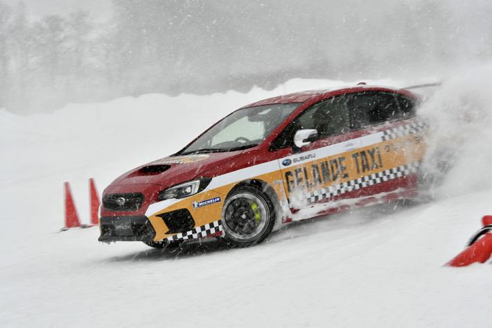 SUBARU SNOW DRIVING EXPERIENCE