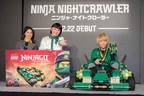 トレンディエンジェルも夢中!レゴ ニンジャゴーの劇中車、 ニンジャ・ナイトクローラー発表会レポート