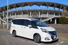 日産 セレナ燃費レポート|マイルドハイブリッド版の燃費を徹底チェック!e-POWER登場に期待がかかる