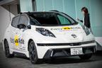自動運転車が横浜の街を走る!日産とDeNAが新交通サービス「Easy Ride」の実験開始