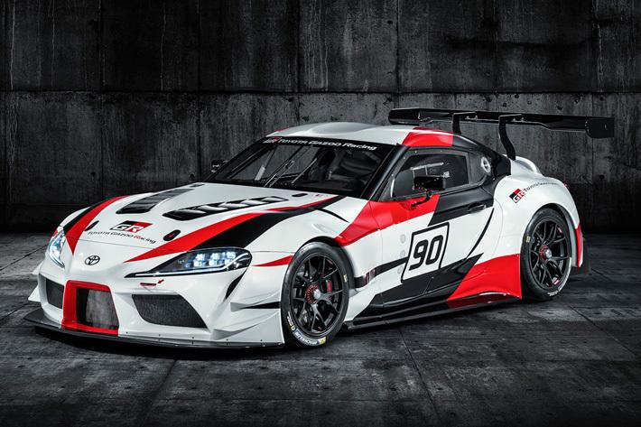 GR スープラ レーシングコンセプト(GR Supra Racing Concept)