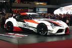 【動画】スープラがレーシングカーになって復活!ジュネーブショーで世界初公開