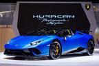 ランボルギーニ、新型ウラカン ペルフォルマンテ スパイダーをジュネーブで公開…価格は3561万円