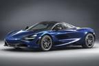 アトランティック・ブルーのカラーが美しいマクラーレン 720Sの特別モデル初公開【ジュネーブショー2018】