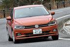 VW 新型ポロ燃費レポート|スタイル良し、燃費良し、走り良しのドイツ産コンパクトカーが攻めてきた!