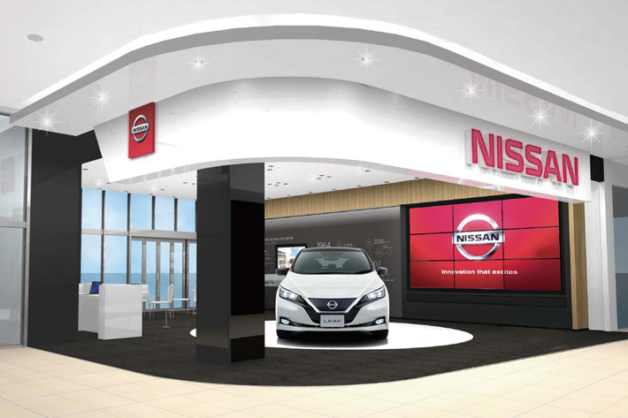 NISSAN ZAMA INFORMATION CENTER