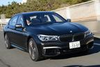 BMW M760Li xDrive 試乗│2000万円オーバーのBMWの最上級セダン、その実力やいかに!?