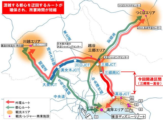 東京外かく環状道路(三郷南IC~高谷JCT)