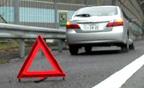 車をぶつけたらまずすべき5つのこと|気になる修理代・保険料についても解説!事故対応マニュアル