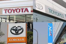 「系列廃止は顧客のため」は大ウソ!?東京のトヨタディーラー統合に見るチャネル戦略の行く末