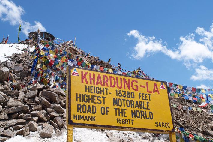 標高5,359mのカルドゥン・ラ峠