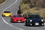 ランボルギーニ ・フェラーリ・ポルシェなどのスーパーカーをレンタカーで手軽に乗り比べ!