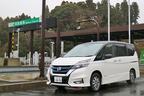 日産 セレナe-POWER燃費レポート│待望のフルハイブリッドを搭載したセレナの実燃費を徹底検証