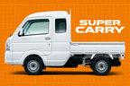 スズキ、軽トラック キャリイに大型客室部を備えた「スーパーキャリイ」を近日発売