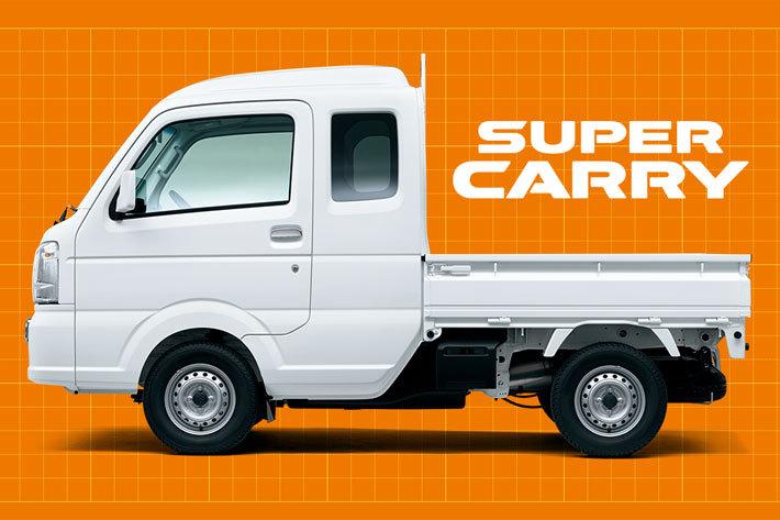 スズキ 新型 軽トラック「スーパーキャリイ」(エクストラキャブ仕様/2018年5月頃発売予定モデル)