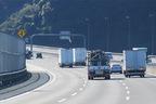 高速道路で大きな地震に遭遇した時の対処法【高速道路でのトラブル対処法:その9】