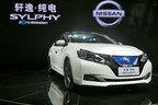 日産、名車「ブルーバード」の末裔がEVに|電動化技術の全てを中国で生産【北京ショー2018】
