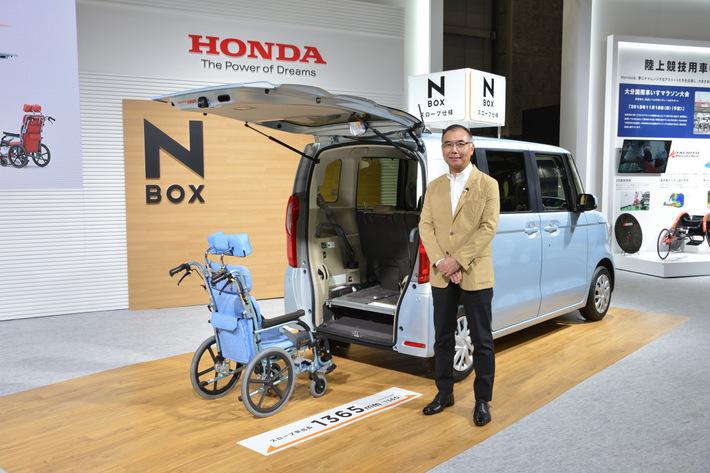 ホンダ N-BOX スロープ仕様 (N-BOX+後継車)