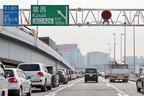 TDRへ行くなら首都高・葛西出口は使ってはいけない!