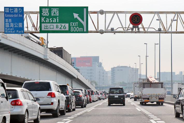 首都高湾岸線東行き 葛西出口手前の渋滞[ディズニーへ行くなら葛西出口は使ってはいけない]