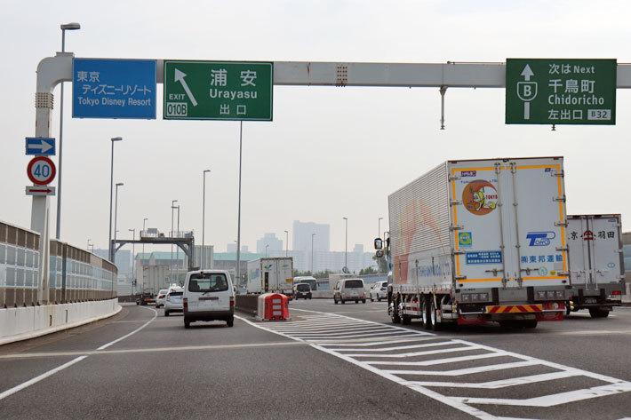 首都高湾岸線東行き 浦安出口を出て東京ディズニーリゾートへ向かう[ディズニーへ行くなら葛西出口は使ってはいけない]