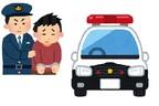 無免許運転で捕まったらどうなる? もし無免許で事故をしてしまったら? | 罰金・点数や同乗者の処罰について
