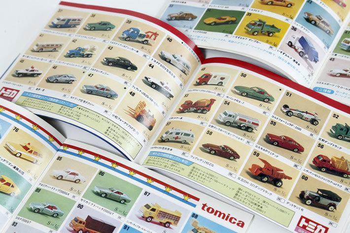 1970年代当時の貴重なトミカカタログ[TOMICA(トミカ)]