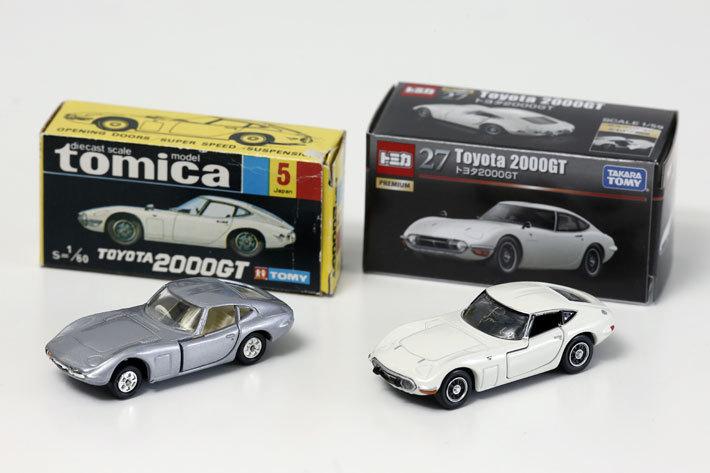 新旧のトヨタ2000GT|左は1970年、最初のトミカとしてラインナップされた歴史的モデルの1台、右は最新のトミカプレミアム 800円・税抜)[TOMICA(トミカ)]