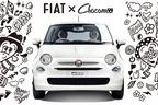 「フィアット500×人気イラストレーターChocomoo」キュートでポップな特別仕様車が登場!