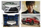 レクサス 新型車ESが日本上陸!BMWを運転する香取慎吾がかっこいい!【週間ランキングTOP5】