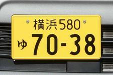 【悲報】地方版図柄入りナンバー、軽自動車は黄色い枠がつくことで白ナンバー風にはできないことが判明