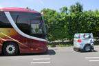 """日野が大型バスに""""非常停止ボタン""""を世界で初搭載、大型車両にも普及が進む自動運転技術を体感した"""