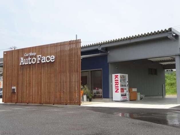 当社は、スーパーマンダイ様、ダイソー様の奥に店舗があります。来客用の駐車場も完備。和泉中央駅から徒歩15分!