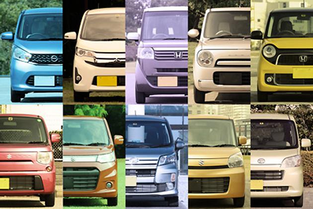 ワケありからワザありKワゴンSPECIAL ~進化を続ける日本独自の軽ワゴンたち~