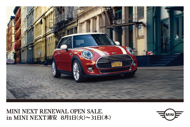 MINI NEXT RENEWAL OPEN SALE.