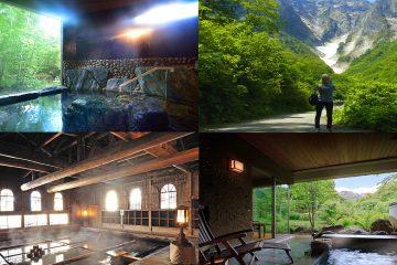 MOTAおすすめ みなかみ町の温泉ガイドと露天風呂付き客室のある高級旅館