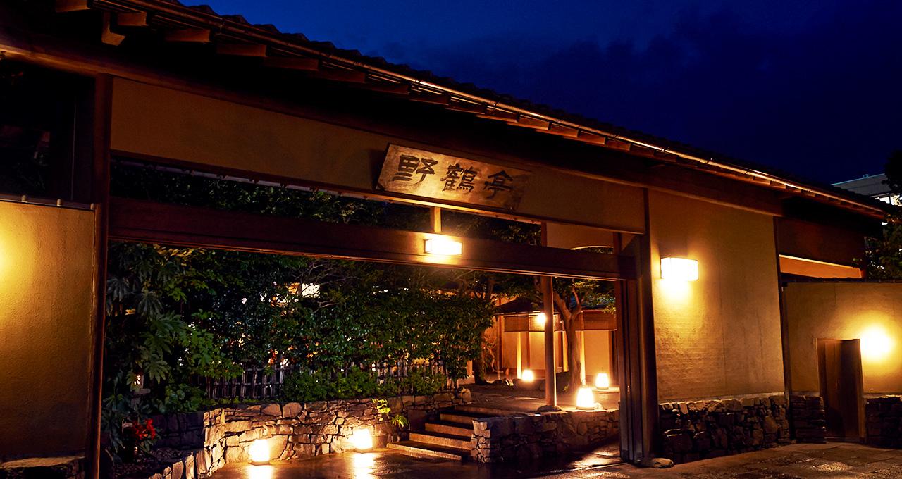 静謐な日本庭園を囲む 数寄屋造りの非日常空間